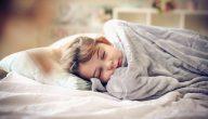 دعاء للنوم السريع مكتوب كامل