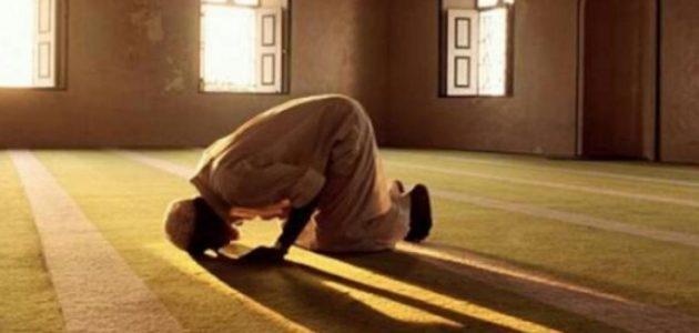 تفسير رؤية الصلاة في المنام لابن سيرين