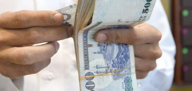 قانون الخصخصة في السعودية
