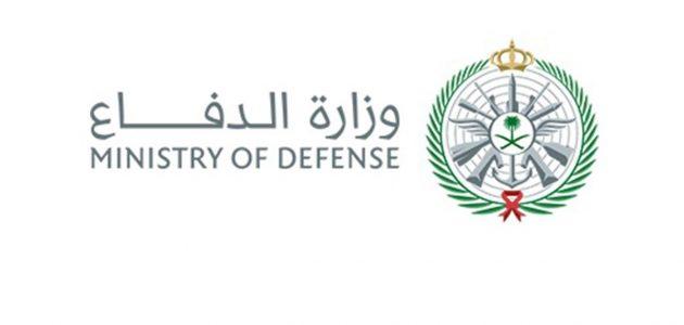 رابط الاستعلام عن نتائج القبول في وزارة الدفاع 1442 كافة الوظائف