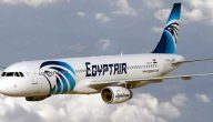 شروط السفر إلى البحرين من مصر