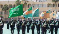 رابط الاستعلام عن نتائج القبول في كلية الملك خالد العسكرية 1442