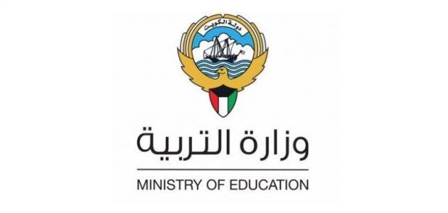 المدارس التي رفعت النتائج الكويت 2021