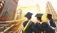 كيفية حساب النسبة الموزونة 1443 كافة الجامعات