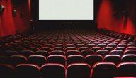 شروط دخول السينما في الكويت