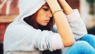 كل ما تريد معرفته عن مرض الاكتئاب