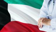 كل ما تريد معرفته عن الحظر الشامل في الكويت