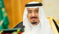 مواعيد حظر التجوال الجديدة في السعودية