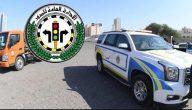 رابط دفع مخالفات المرور الكويت بالرقم المدني