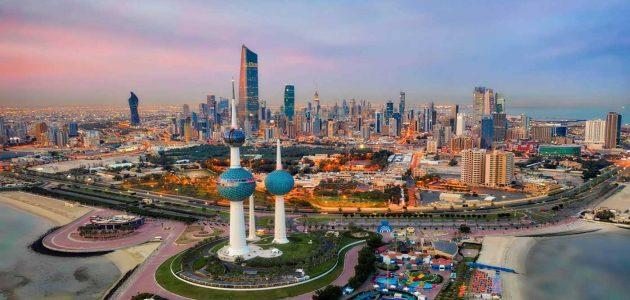القطاعات المستثناه من الحظر الشامل في الكويت