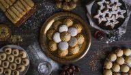 طريقة عمل كحك العيد خطوة بخطوة في المنزل