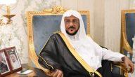 اشتراطات أداء الصلاة في المساجد بالسعودية