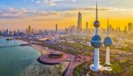 المناطق المعزولة في الكويت في الحظر الجزئي