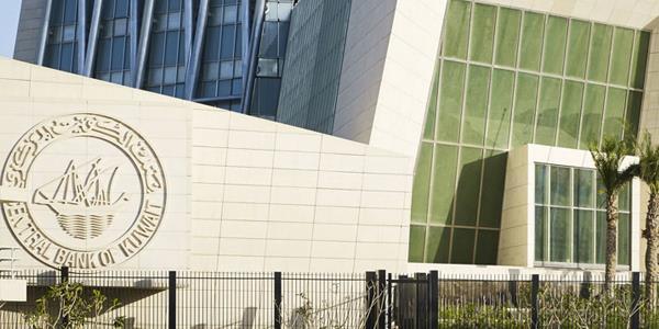 مواعيد عمل البنوك في الكويت بعد انتهاء الحظر الكلي
