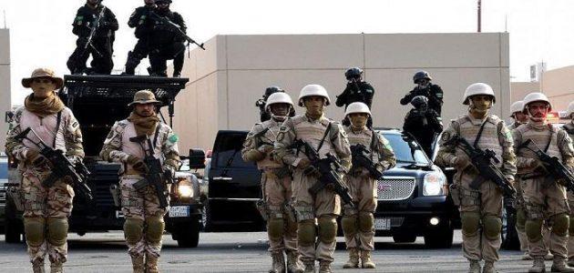 موعد بداية الحظر الكلي في السعودية 1441