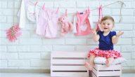 تفسير رؤية ملابس الرضيع في المنام