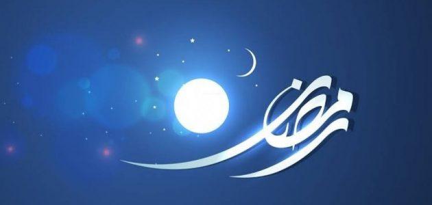 أوقات استجابة الدعاء في شهر رمضان