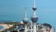 تفاصيل قرار الحظر الجزئي الجديد في الكويت