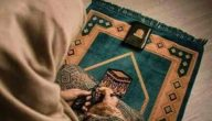 ادعية التهجد في العشر الأواخر من رمضان 2020 – 1441