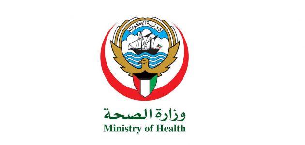 عقوبات عدم ارتداء الكمامة في الكويت