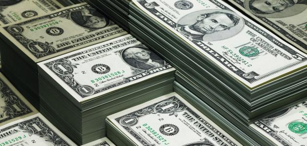 تفسير أخذ المال من الميت في المنام لابن سيرين موقع البديل