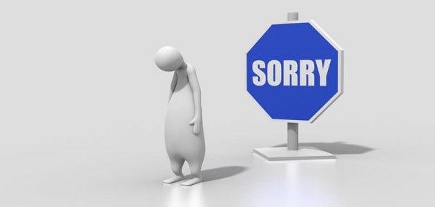 خواطر للاعتذار عن الحبيب مكتوبة