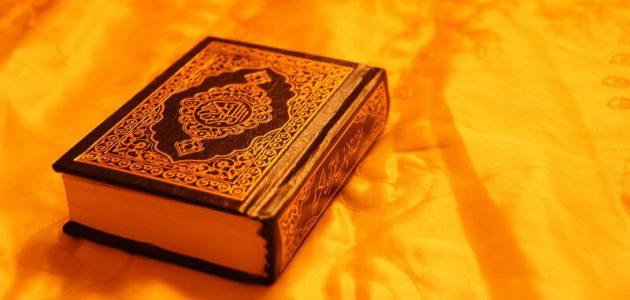 تفسير حلم سماع القرآن بصوت جميل في المنام لابن شاهين موقع البديل