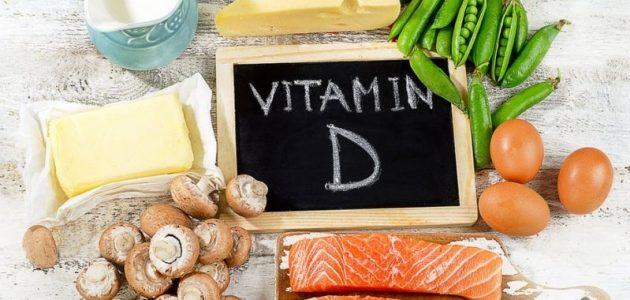 طرق رفع نسبة فيتامين د في الجسم