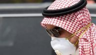 طرق منع الالتهابات الناتجة عن ارتداء الكمامة