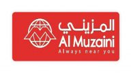 رقم المزيني لتحويل الأموال في الكويت