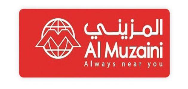 تطبيق المزيني لتحويل الاموال في الكويت للآيفون والاندرويد