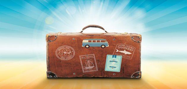 عبارات عن السفر مكتوبة