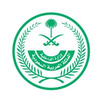 شروط القبول في دورة تأهيل الضباط الجامعيين 1441
