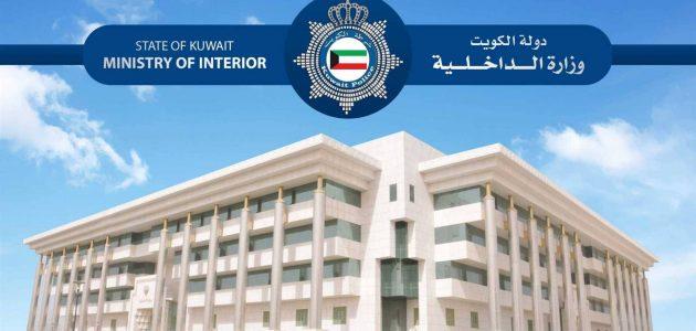 خطوات تجديد رخضة القيادة في الكويت أونلاين