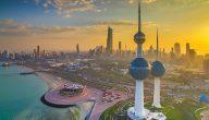مواعيد حظر التجوال الجديدة في الكويت
