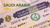 تفاصيل تمديد صلاحية التأشيرات والإقامات