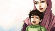 دعاء للأم قصير مكتوب .. أجمل الأدعية للأم بالصحة والشفاء