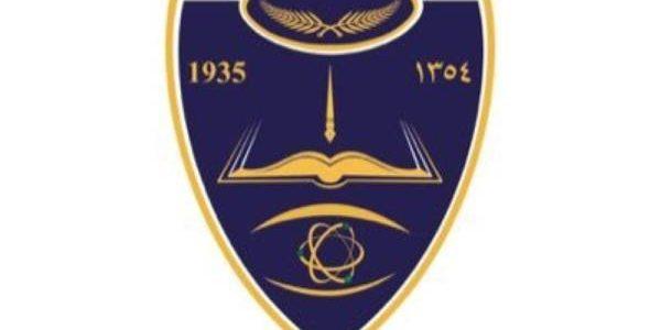رابط تقديم كلية الملك فهد الأمنية لخريجي الثانوية 1442