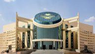 مواعيد فتح التقديم في جامعة نجران لحملة الثانوية 1442
