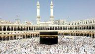 دعاء استقبال شهر ذي الحجة عن النبي