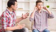 طرق التواصل مع المراهق خلال خمسة أيام
