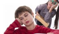 كيف أساعد طفلي في المدرسة ؟