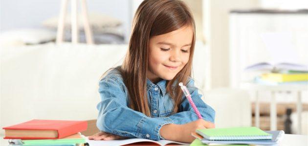 كيف أساعد طفلي على التفوق في المدرسة؟