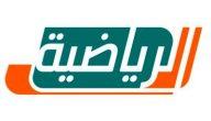 تردد القنوات الرياضية السعودية الجديد على النايل سات
