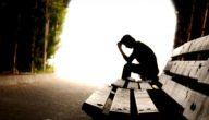 أمراض بسبب الشعور بالحزن