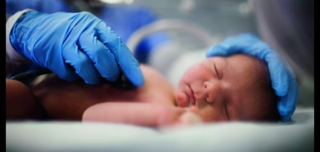 طرق استخدام التوابل لفقدان الوزن بعد الولادة