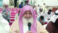 من هو الداعية عبدالرحمن عبدالخالق