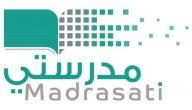 تردد قناة مدرستي التعليمية على نايل سات وعرب سات