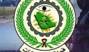 نتائج القبول في قوات أمن المنشآت 1442 على رتبة جندي