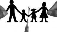 نصائح هامة للزوجة بعد الطلاق